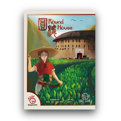 Round House – EN