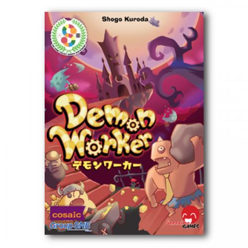 Demon Worker – DE / EN / FR