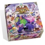 Arcadia Quest: Chaos Dragon – EN