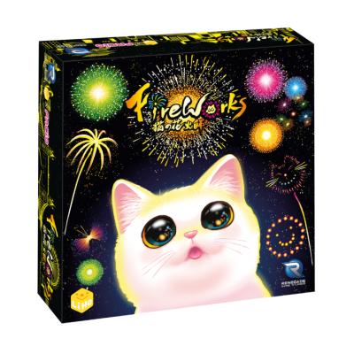 Fireworks – EN