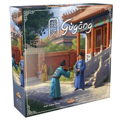 Gugong – EN