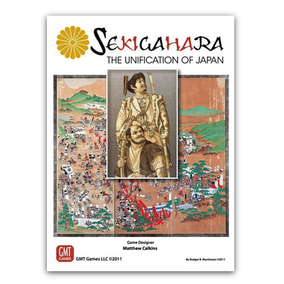 Sekigahara: The Unification of Japan – EN