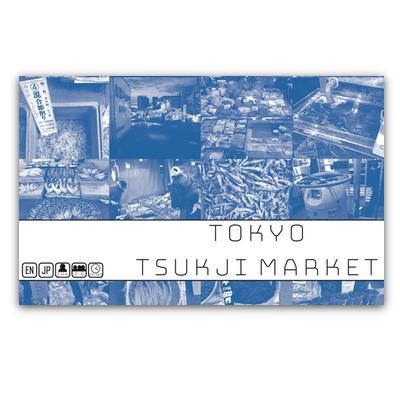 Tokyo Tsukiji Market – EN
