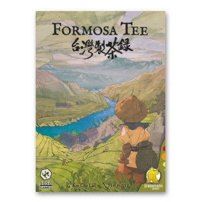Formosa Tee – DE